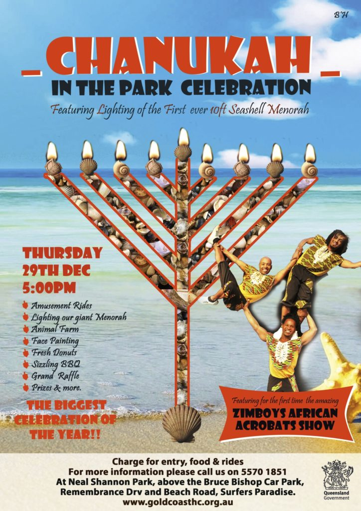 chanukah-in-the-park-2016