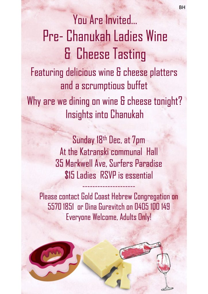 wine-and-cheese-womens-event